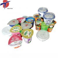 Buy cheap PP Cup for yogurt,hight quality cheap factory plastic cups, bowls from wholesalers