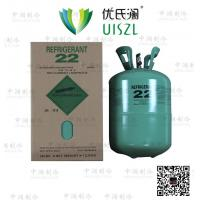 Buy cheap R22 gas refrigerant gas for exporting product