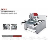China Cookware Tops Glass / Stove Glass CNC Drilling Machine Fully Automatically on sale