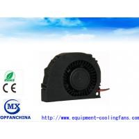 Buy cheap Car Ball Bearing DC Blower Fan Explosion Proof Exhaust Fan With Plastic Frame product
