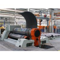 Buy cheap PLC 4 Roll Plate Bending Machine  Less Power Loss Small Frictional Resistance product