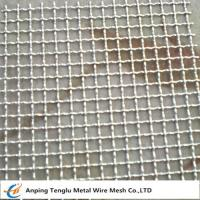Buy cheap Crimped Wire Mesh|Corrugated Wire Mesh With Square or Rectangle Opening product