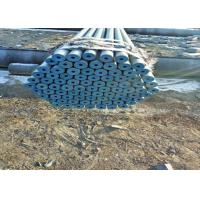Buy cheap ASTM A335 Standard Seamless Ferromagnetic Stainless Steel  A335 Standard P2 P5 product