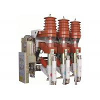 Buy cheap High Voltage Load Switch 31.5kA 12kv , Indoor Vacuum Circuit Breaker For Railway product