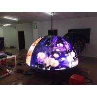 Buy cheap P4 P5 customized diameter curved led ball display video led TV board product