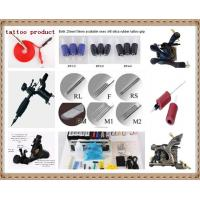 Buy cheap Wholesale tattoo equipment supply product