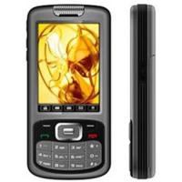 Buy cheap GSM/CDMA mobile phone product