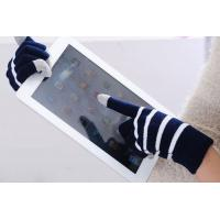 Buy cheap Fashion Touch knitted gloves, various patterns, colors are available product