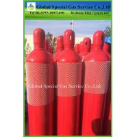 Buy cheap Seamless Steel Oxygen Cylinder Industrial Oxygen Bottle Empty Steel Empty Oxygen Cylinder product