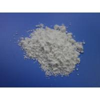 Buy cheap 99.2% Purity Barium Salt Barium Carbonate Power CAS 513-77-9 25kg / Bag Packing product