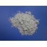 Buy cheap 99.2% Purity Barium Salt Barium Carbonate Power CAS 513-77-9 25kg / Bag Packing from wholesalers