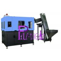 China 3 L 1500b / H Automatic Blowing Machine For Pet Bottle , PLC Control wholesale