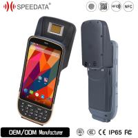 Buy cheap Attendence Checking Biometric Fingerprint Scanner with RFID in a Unit 5.0 inch Display 4G LTE product