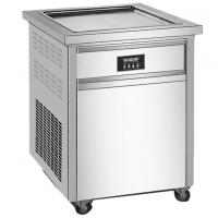 Buy cheap Full - Auto Commercial Fridge Freezer Square Pan Thailand Style Roll Fry Ice Cream product