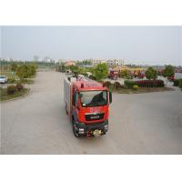 Buy cheap TGSM Standard Cab Fire Fighting Truck With Post Fire Hydrant Wrench FB450 product