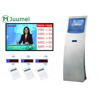 Buy cheap Juumei Ticket Dispenser Machine For Hospitals Clinics And Banks product