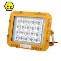 Buy cheap Small 80W Explosion Proof Emergency Light  Diffuse Reflection Anti - Glare Design product