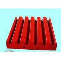 China Metso Crusher Spare Parts Jaw Plate C125 , Customized Ore Mining Fixed Jaw Plate on sale