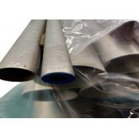Quality 321 X6CrNiTi18-10 1.4541 38mm Stainless Steel Seamless Pipe 6/7/8 Inch SCH160 for sale