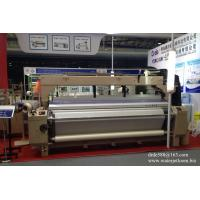 Buy cheap 260cm TPM YARN WEAVING WATER JET LOOM product