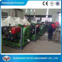 Buy cheap Diesel  Wood Branch Disc Wood Chipper Shredding Machine to Make Chips product