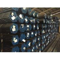 Buy cheap EN 10255-M S 235 Duplex Steel Pipe Mediu Weight Threaded Tubes CE Approval product