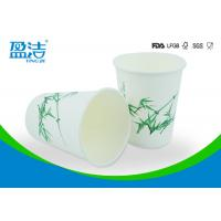 China 6oz Bamboo Pulp Eco Paper Cups Of Single Wall LFGB EC For Water Drinking wholesale