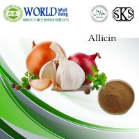 Buy cheap Natural Garlic Extract with 1%-5% Allicin,Black Garlic Extract,supply pure Garlic Oil product