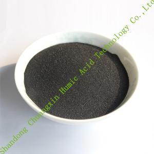 フミン酸の粉