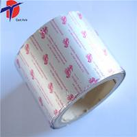 Buy cheap Wholesale Customized Well Professional Food Grade Colored Aluminum Foil Rolls product