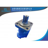 Cast Iron Hydraulic Orbital Motors