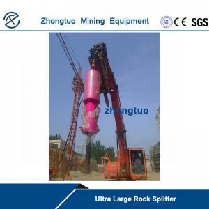 Buy cheap Ultra Large Rock Splitter|Ultra Large Rock Splitter Mounted Truck from wholesalers