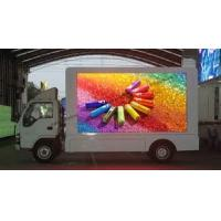 China Multiple Formats P5 Outdoor LED Video Wall Full Color High Shockproof Performance on sale