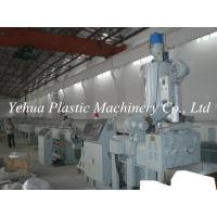 Buy cheap solid wall pe water pipe extrusion machine production line extrusion for sale from wholesalers