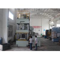 Buy cheap 630 Ton Automatic Hydraulic Press Machine For Auto Parts Adjustable Pressing Speed product
