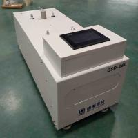 Buy cheap GSD160D Oil Free Compressing Dry Screw Vacuum Pump, Industry Coating 160 m³/h product