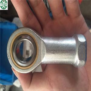 Buy cheap Transporte de extremo de barra de alta calidad del hilo del demale de la fábrica de China M8*1.25 product
