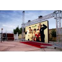 China P6 SMD Outdoor LED Display 576x576mm Cabinet LED Video Display Board on sale
