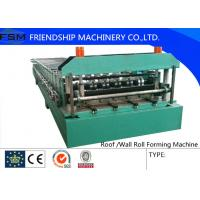 Buy cheap Heat Treatment Cutting Blade Roof Roll Forming Machinery With Cr45 Steel Roller 915mm width product