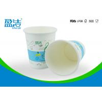 Flexo Printed Insulated Paper Coffee Cups , 300ml Skid Resistant Disposable Drinking Cups