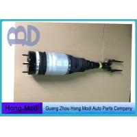 Buy cheap C2C41354 Air Suspension Shocks / Air Suspension System For Jaguar XJ60 product