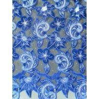 Buy cheap Stretch French Velvet Lace Fabric , Bridal Wedding Dress Lace Fabric product