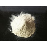 Buy cheap CAS Number 12507-68-5 Refining Agent For Solar Glass , Sodium Antimonate With ISO14001 product
