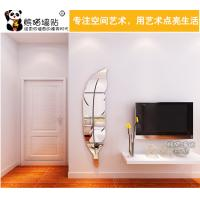 China Cutting Acrylic Adhesive Decor Wall Mirror Sticker for home decoration on sale