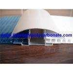 Buy cheap Aluminium profile, aluminium cap and base profile, aluminium connector, aluminium H clip, pc sheet product