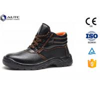 Buy cheap Custom Work Wear PPE Safety Shoes High Ankle Protection Comfortable Pad product