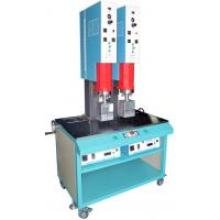 China Double ultrasonic plastic welding machine on sale