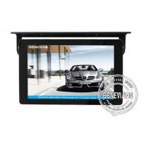 Buy cheap 21.5inch Ceiling-mount Bus Metro Subway LCD Advertising Player GPS and 3G inbuilt Android Bus Media Player product