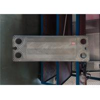 China Expandable Plate Heat Exchanger Spare Parts Close Approach Temperatures on sale
