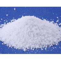 Quality Microencapsulated Phase Change Materials / PCM Grain Composition ANDOR/AND/OR for sale